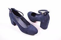 Туфли женские из замши (цв.т/синий) Meideli Размеры в наличии : 36,37,38,39,40 арт.51-1