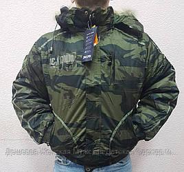 Курточка подростковая. 4 штуки в ростовке. Размеры XL-4Xl. Повтор 4Xl
