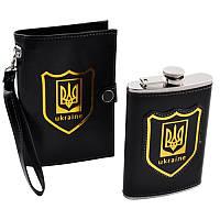 Фляга портмоне Герб Украины
