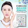 Маска-серветка для обличчя живильні і відновлюють BIOAQUA Silky Moist Replenishment Facial Mask (30г), фото 3