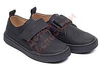 """Туфли школьные для мальчика на липучках """"Сказка"""", синий, 27(26-31), 27"""