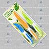 Набор кухонных ножей НК-3 (3 в 1) MHR /03-3