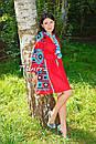 Короткое платье красное вышиванка лен, этно, стиль бохо шик, вишите плаття вишиванка, Bohemian,стиль Вита Кин, фото 4