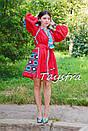 Короткое платье красное вышиванка лен, этно, стиль бохо шик, вишите плаття вишиванка, Bohemian,стиль Вита Кин, фото 7
