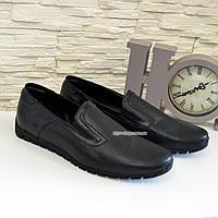 Туфли мужские, перфорированная черная кожа