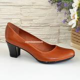 """Женские туфли на каблуке из натуральной кожи рыжего цвета. ТМ """"Maestro"""", фото 2"""