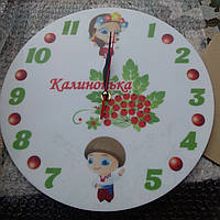 """Настенные часы Детский сад """"Калинонька"""""""