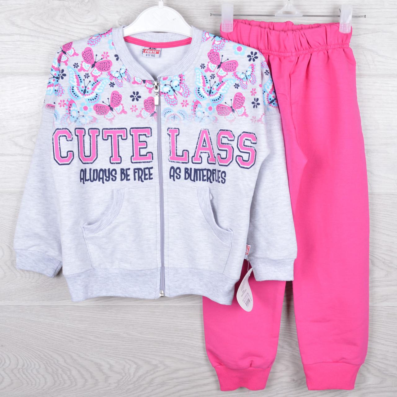 """Спортивный костюм детский """"CuteLass"""" 5-6-7 лет. Розовый+серый. Оптом"""