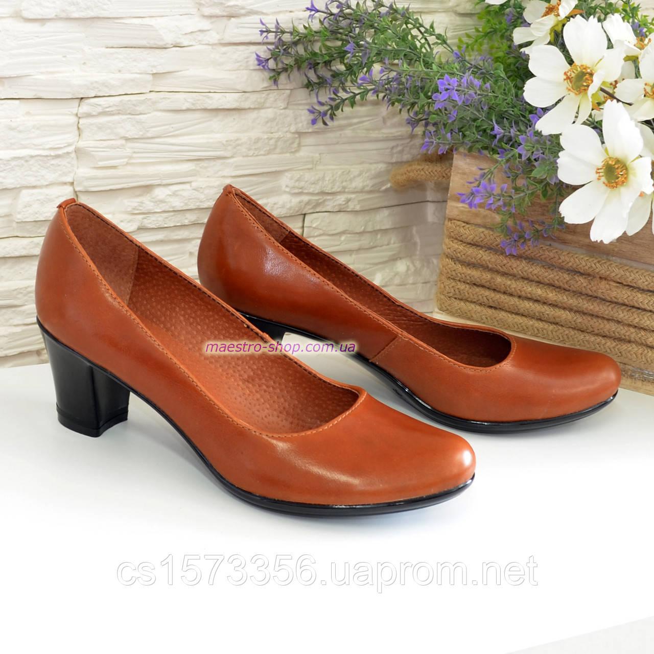 Туфли на устойчивом каблуке из натуральной кожи рыжего цвета