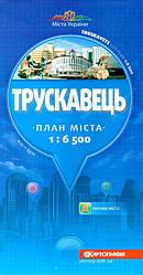 Трускавець (рус.яз.) План міста  К