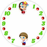"""Настенные часы для детей """"Гарнюня та Стрибко"""""""