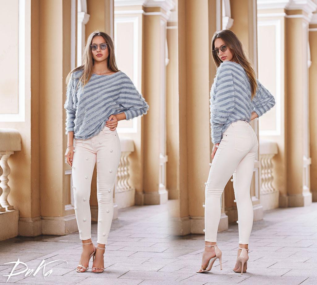 Джинсовые женские штаны ЖЕМЧУГ белые,розовые.