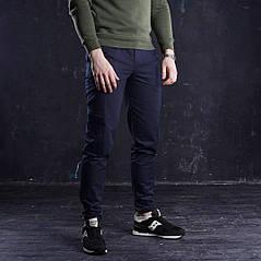 Мужское карго брюки ТУР Titan, Темно-синие, хлопок 100%