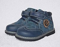Ботинки демисезонные для мальчика. ТМ Bi&Ki. 21-26р. Кожа. Модель 39-58B