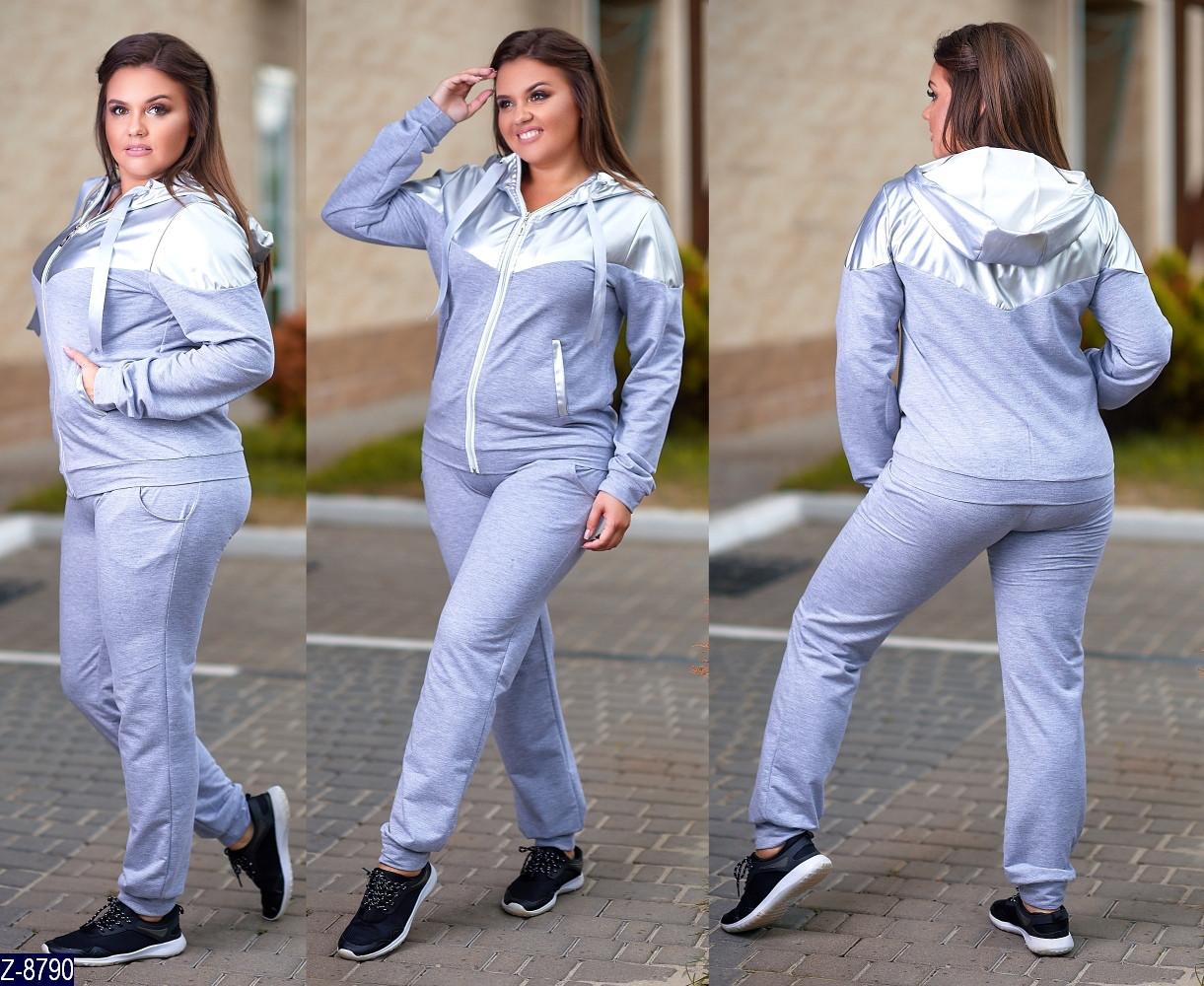 Трикотажный женский спортивный костюм Размер: 48-50, 52-54, 56-58