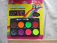 Краски для лица грима боди-арта  неоновые 8 шт