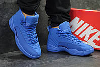 Найк джордан джампмен 23 кроссовки мужские кожаные синие (реплика) Nike  Jordan Jumpman 23 Blue 53c0b28c353