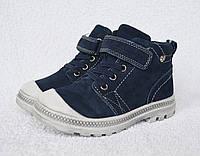 Ботинки демисезонные для мальчика. ТМ Bi&Ki. 26-31р. Кожа. Модель 39-59С
