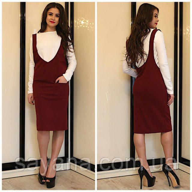 Оригинальный костюм: сарафан и блуза