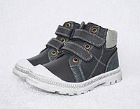 Ботинки демисезонные для мальчика. ТМ Bi&Ki. 26-31р. Кожа. Модель 39-78А