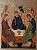 Икона бисером Святая Троица