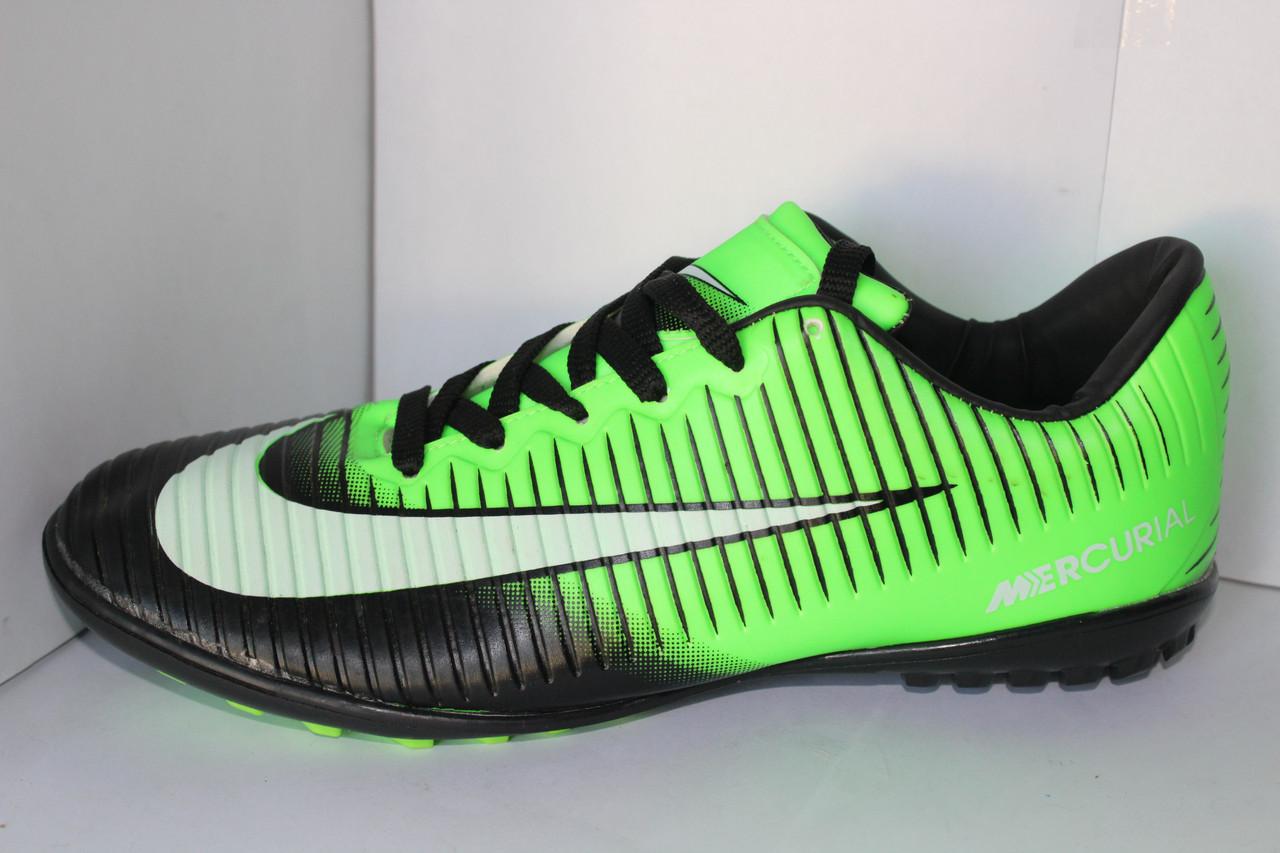 8a916be2 Футбольные кроссовки(копы) Nike Mercurial сороконожки на шнуровке для игры  в футбол на шнурке