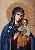 """Иконы святых. Икона Божией Матери """"Неувядаемый Цвет"""""""
