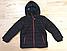 Куртка для мальчиков, Венгрия , Glo-story, арт. 4838, фото 2