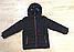 Куртка для мальчиков, Венгрия , Glo-story, арт. 4838, фото 3