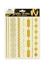 Временная татуировка на тело Golden tatoo Lily HYG, фото 2