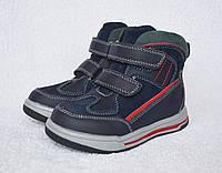 Ботинки демисезонные для мальчика. ТМ Bi&Ki. 25-30р. Кожа. Модель 39-61С