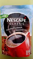 Кава Nescafe Classic 350 г розчинна