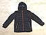 Куртка для мальчиков, Венгрия, Glo-story, арт. 4836 , 164-170, фото 2