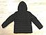 Куртка для мальчиков, Венгрия, Glo-story, арт. 4836 , 164-170, фото 6