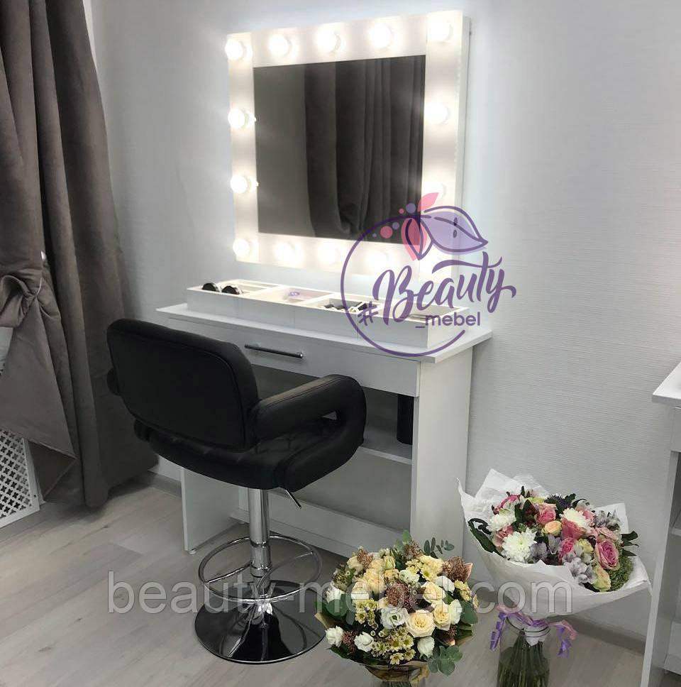 Гримерный столик с большим количеством ящичков для косметики и навесным зеркалом, зеркало с подсветкой
