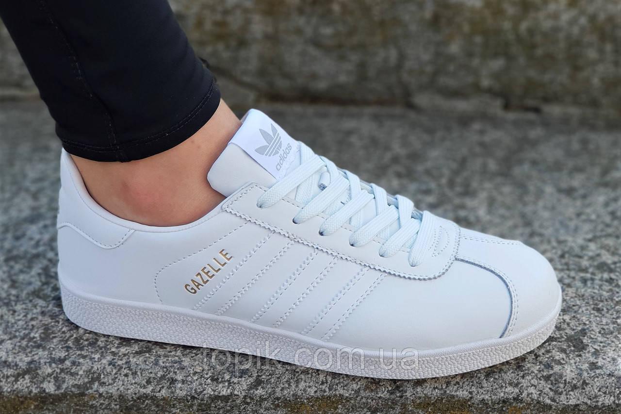 3110c9484 Кроссовки кеды женские, подростковые Adidas Gazelle реплика натуральная  кожа белые (Код: 1206)