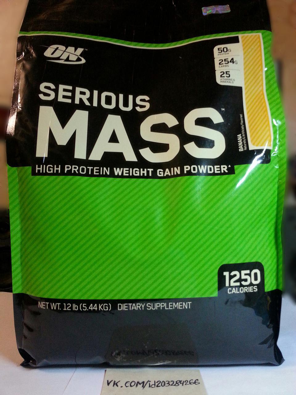 Optimum Nutrition Serious Mass 5,45кг