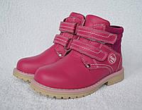 Ботинки демисезонные для девочки. ТМ Bi&Ki. 25-30р. Кожа. Модель 39-52В