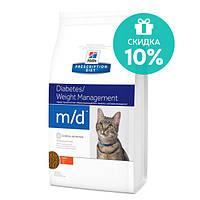 Hills PD FELINE M/D Лечебный корм для кошек Диабет Ожирение, 1,5 кг