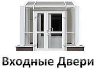 Двери входные Rehau