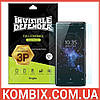 Защитная пленка для Sony Xperia XZ2 – Ringke Full Cover