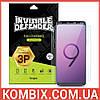 Защитная пленка для Samsung Galaxy S9 – Ringke Full Cover