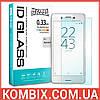 Защитное стекло для Sony Xperia X Dual – Ringke Premium Tempered Glass