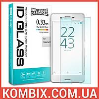 Защитное стекло для Sony Xperia X Dual – Ringke Premium Tempered Glass, фото 1