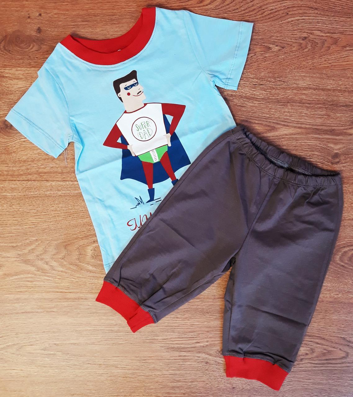 Пижама для мальчиков голубой/серый Супрем Бэмби Украина