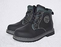 Ботинки демисезонные для мальчика. ТМ Bi&Ki. 25-30р. Кожа. Модель 39-53С