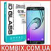 Защитное стекло для Samsung Galaxy A5 2016 Duos SM-A510 – Ringke Premium Tempered Glass