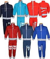Спортивный костюм детский 01352 Спорт, двунитка, р.р.26-34