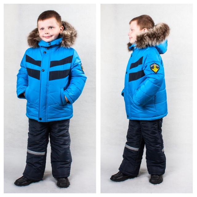 Зимние комбинезоны для мальчика