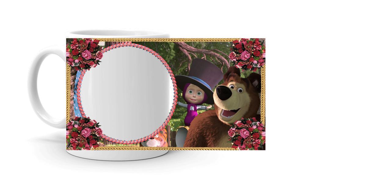 """Кружка """"Маша і ведмідь 1"""""""